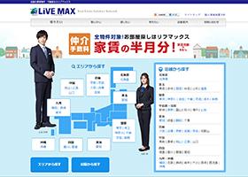 リブマックス様ホームページ
